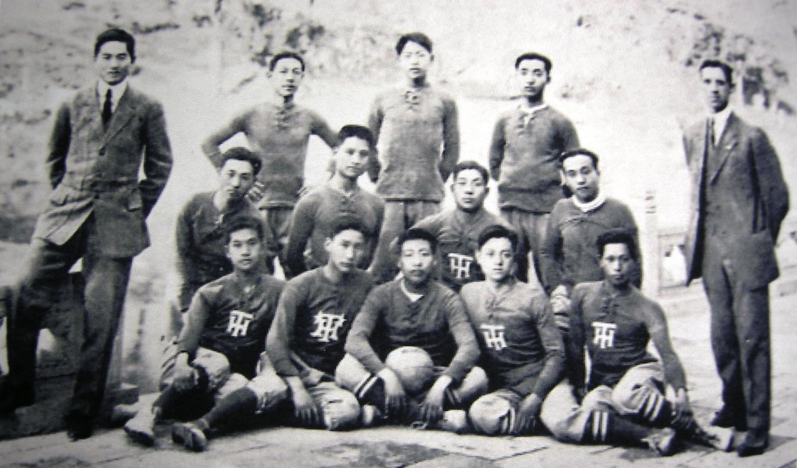 中国の全国運動会の歴史(3):...