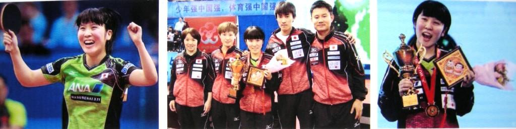 2017アジア卓球選手権大会・女子...