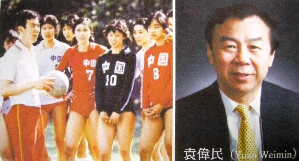 中国体育・スポーツ」ウォッチャ...