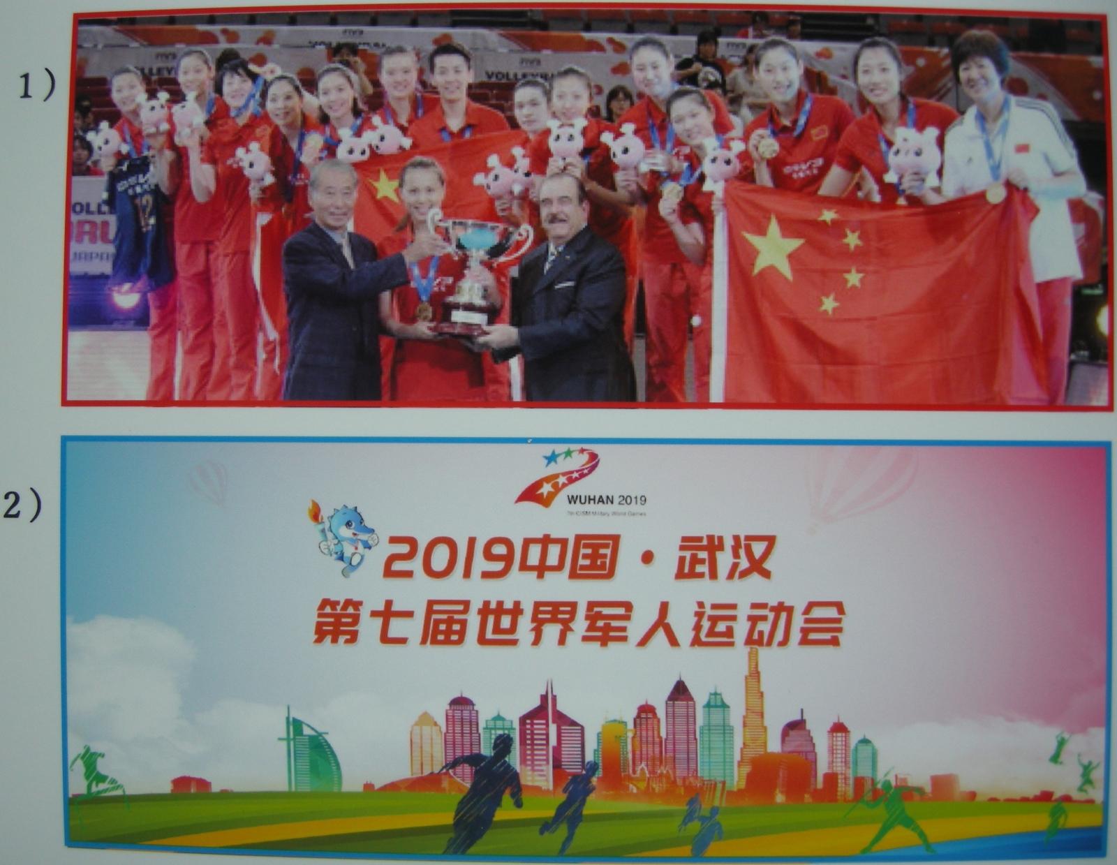 「中国体育・スポーツ」ウォッチャー